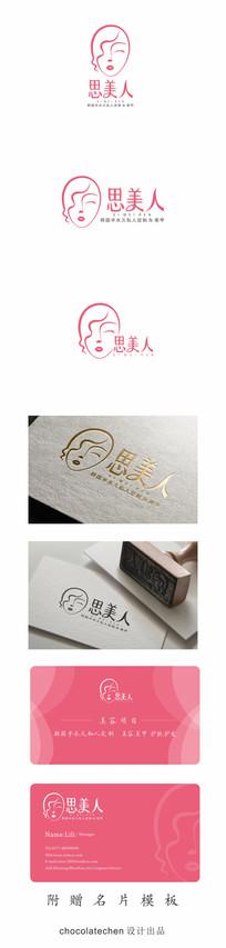 美容美发纹眉思美人logo