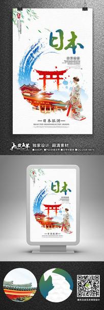 时尚日本旅游海报