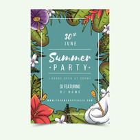 手绘森系夏季新品打折海报