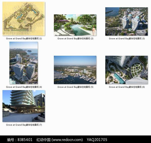 双塔住宅豪华景观图片
