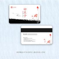水墨中国风会员卡vip卡设计