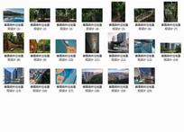 泰国森林住宅景观设计