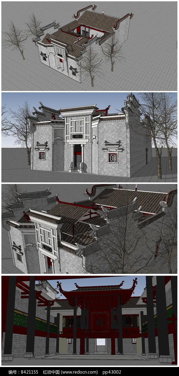 特色中式古典民居SU模型图片