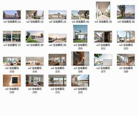 w2 住宅景观