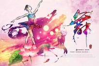 舞蹈促销海报设计