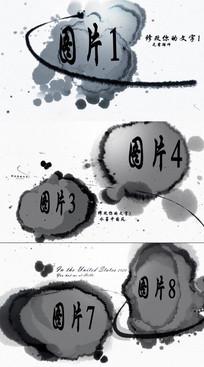 中国风水墨AE视频模板
