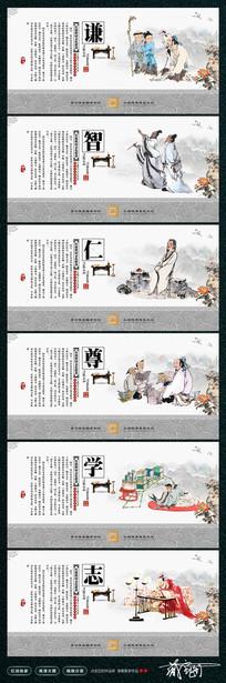 中国风校园文化建设展板设计