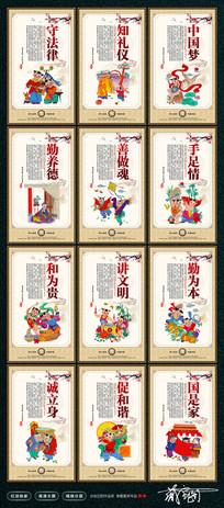 中国梦价值观公益广告