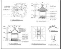 中国式凉亭施工详图