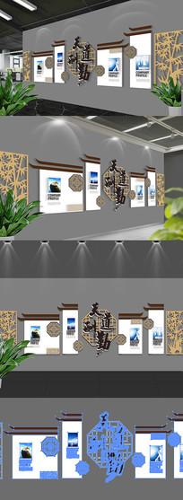 中式古典古典企业文化墙 AI
