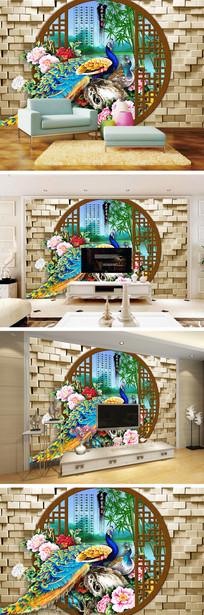 3D立体砖墙孔雀牡丹背景墙