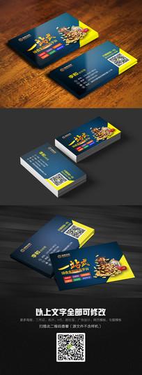 创意高档金融贷款名片设计