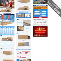 飞机盒纸箱详情