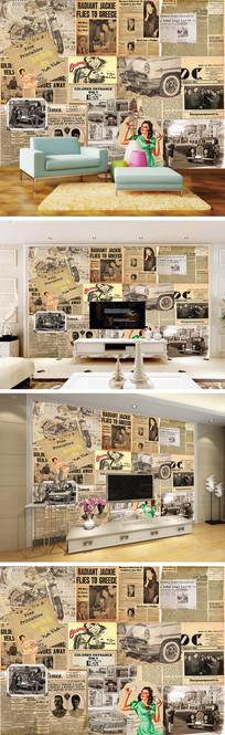 复古怀旧报纸背景墙