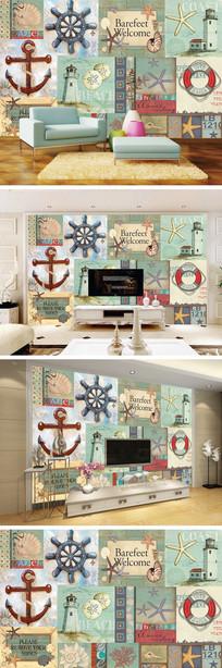 复古怀旧航海元素背景墙