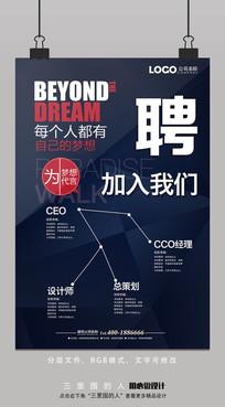 中国发展势头不可阻