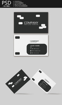 黑白几何创意商务名片