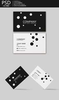 黑色圆形创意商务名片