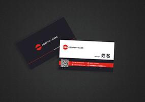 红黑色名片设计