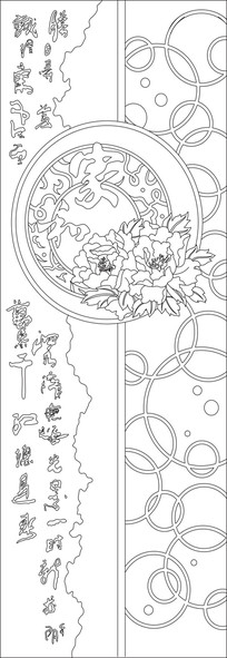 花开富贵牡丹玄关雕刻图案