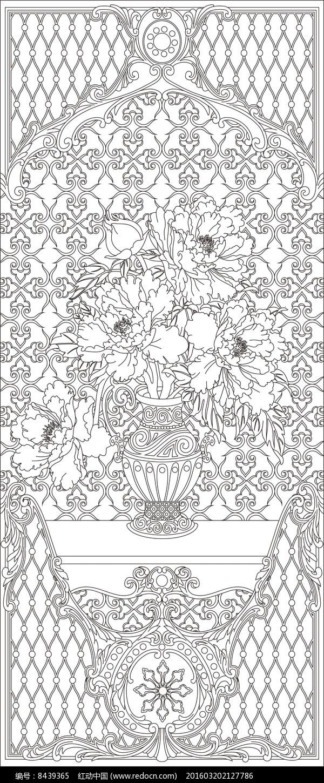 原创设计稿 装饰画/电视背景墙 雕刻图案 花瓶花纹玄关雕刻图案  请您