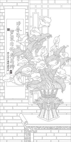 马蹄莲花瓶玄关雕刻路径