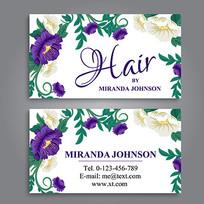 美妆紫色花朵名片设计