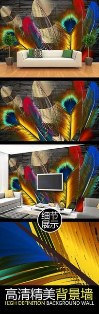 漂亮羽毛装饰电视背景墙