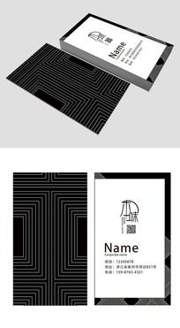 商务企业名片模板设计