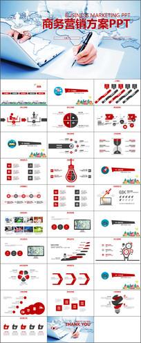 商业营销策划书PPT