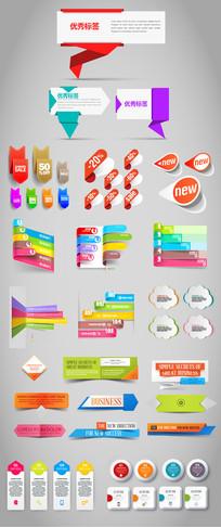 质感促销标签元素素材
