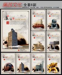 中国风廉洁文化挂图