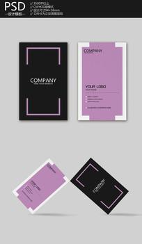 紫色创意名片