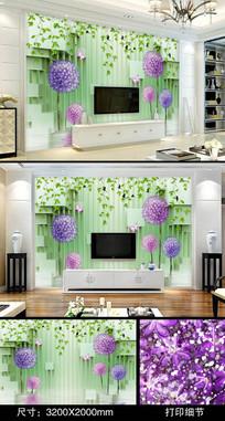 3D绿色树叶蒲公英电视背景墙