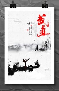 水墨社团招新海报