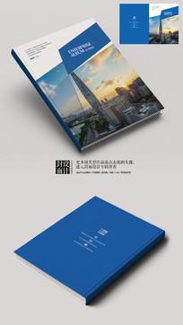 防水防潮材料企业宣传册封面