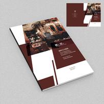 复古风情咖啡文化画册封面设计