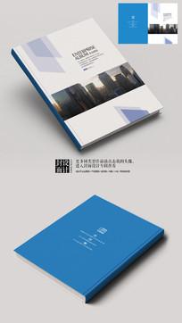 化工设备企业宣传画册封面设计