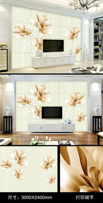 黄色花朵电视背景墙