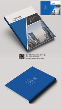 混凝土企业宣传画册封面设计