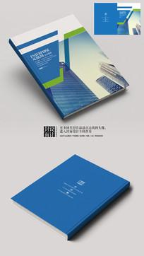 建筑玻璃企业宣传画册封面设计