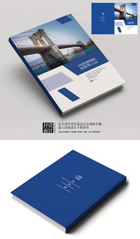 建筑路桥企业宣传册封面设计