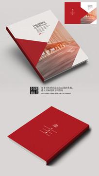 建筑装潢设计宣传册封面