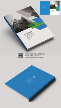 建筑装饰五金企业画册封面