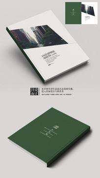 金属建材企业宣传册封面