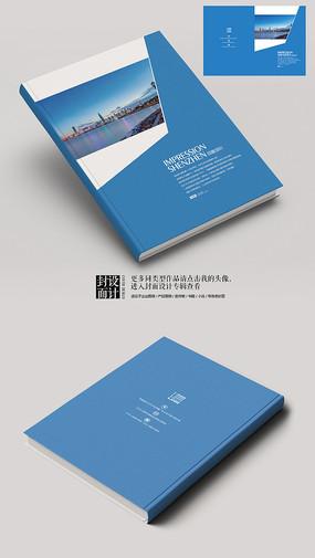 魅力深圳蓝色宣传册封面