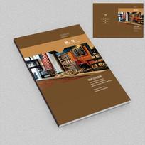 美食餐饮咖啡店宣传册封面