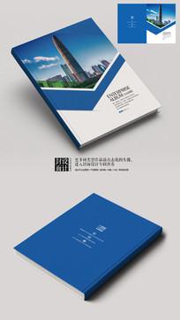 木材板材企业宣传册封面设计