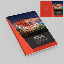 上海旅游世博会中国馆画册封面