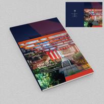 上海文化世博会中国馆画册封面